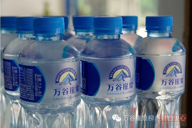 36l桶装水1桶(20元) 万谷崖泉368ml矿泉水1件(25元)